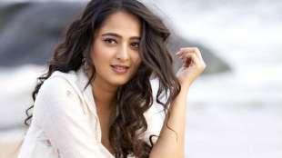 Anushka Shetty emotional moment on tv show