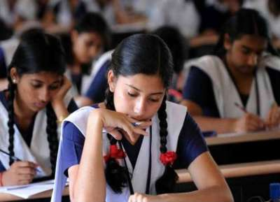 Plus One Result 2019, TN 11th Result 2019, TN +1 Result 2019