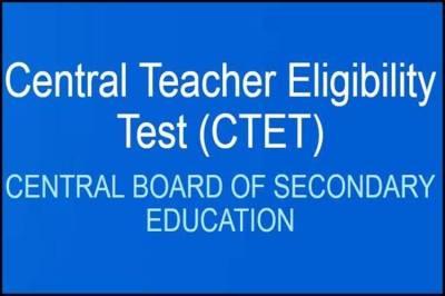 CTET December 2019 admit card