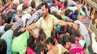 Surya's NGK teaser released