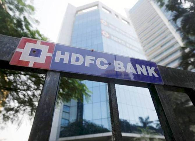 HDFC Personal Loan interest rate