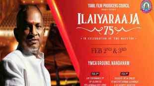 Ilayaraja 75, இளையராஜா 75