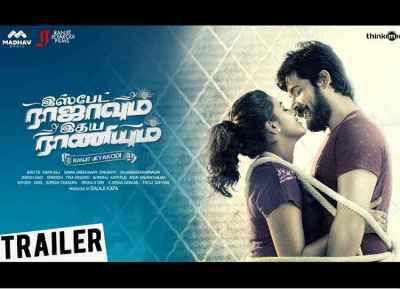 Ispade Rajavum Idhaya Raniyum Trailer