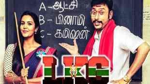 LKG Box Office Collection: