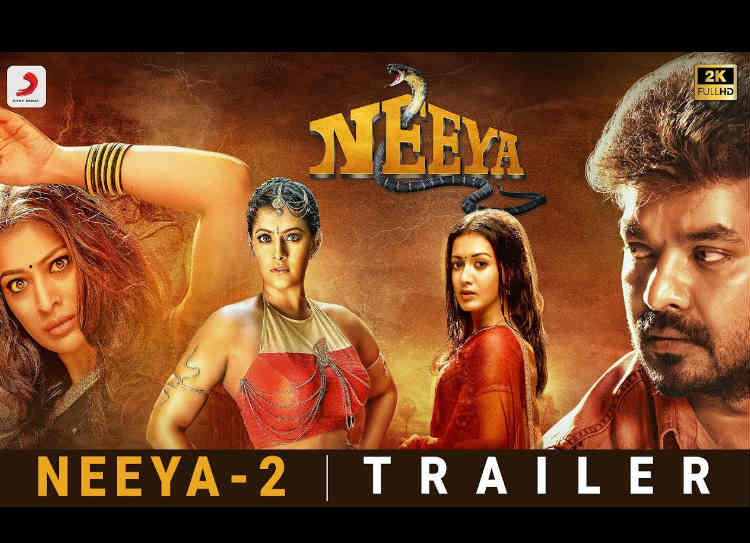 Neeya 2 Trailer released