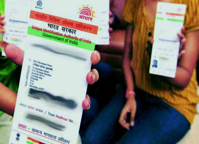 Aadhaar address changing norms becoming very easy