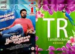 Tamilrockers Leaked Vantha Rajavathaan Varuven Full Movie, தமிழ்ராக்கர்ஸ்