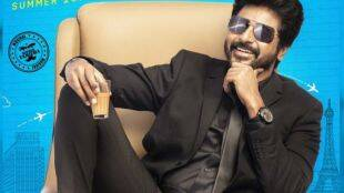 Mr. Local Movie First Look Poster