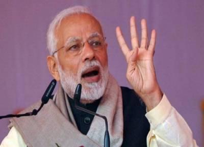 'மோடி தோற்பார் என்றால் எதற்காக மெகா கூட்டணி?' – எதிர்க்கட்சிகளுக்கு பிரதமர் மோடி கேள்வி