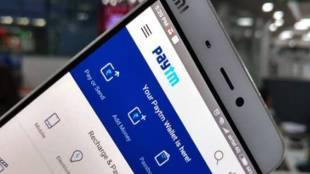 CRPF Wives Association collaborates with Paytm for quick payments to martyr families - உயிர்த்தியாகம் செய்த வீரர்களின் குடும்பத்திற்கு நிதி அளிக்க