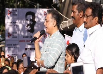Makkal Needhi Maiam, AMMK, Naam Thamizhar Katchi, NOTA votes