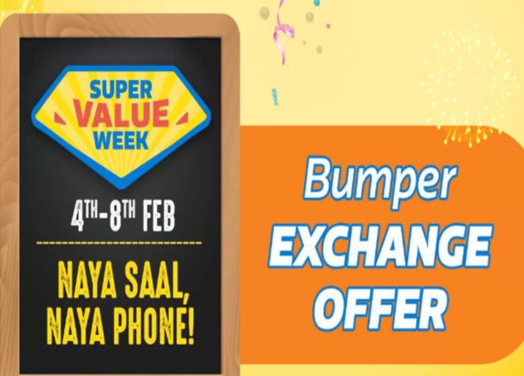 Flipkart Super Value Week Sale 2019