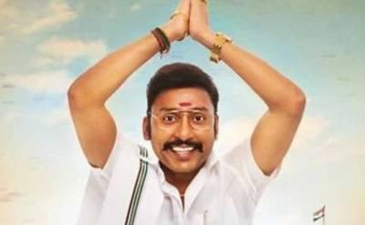 LKG Movie In TamilRockers: RJ Balaji-யின் முதல் படத்தையே சுட்டுத் தள்ளிய தமிழ் ராக்கர்ஸ்