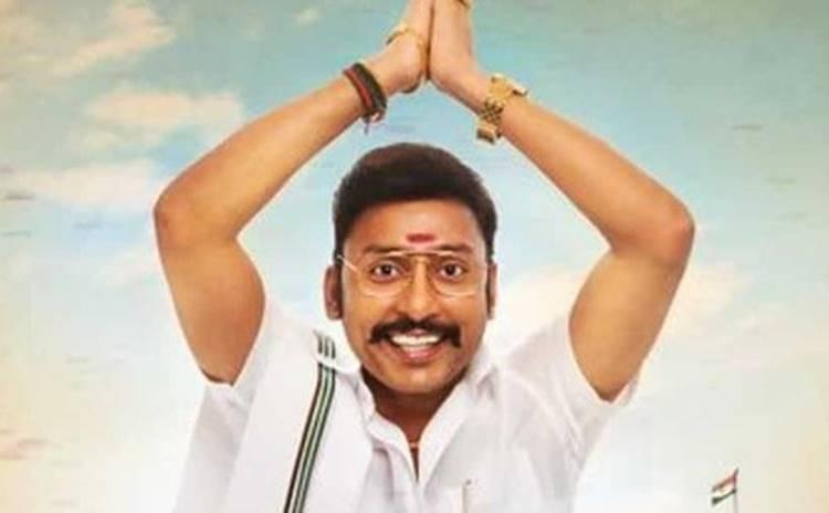 LKG Movie in Tamilrockers, Tamilrockers Leaked LKG Movie, எல்.கே.ஜி. படம், தமிழ் ராக்கர்ஸ்