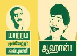 Netizens Troll ADMK PMK alliance