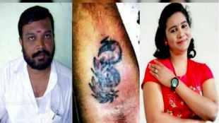 sandhya murder, சந்தியா
