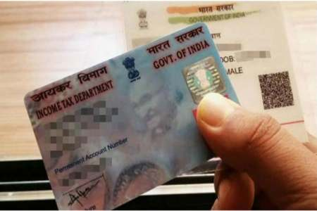 pan card apply online charges