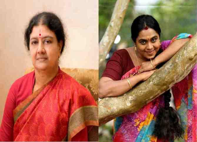 viji chandrasekar as sasikala, சசிகலா