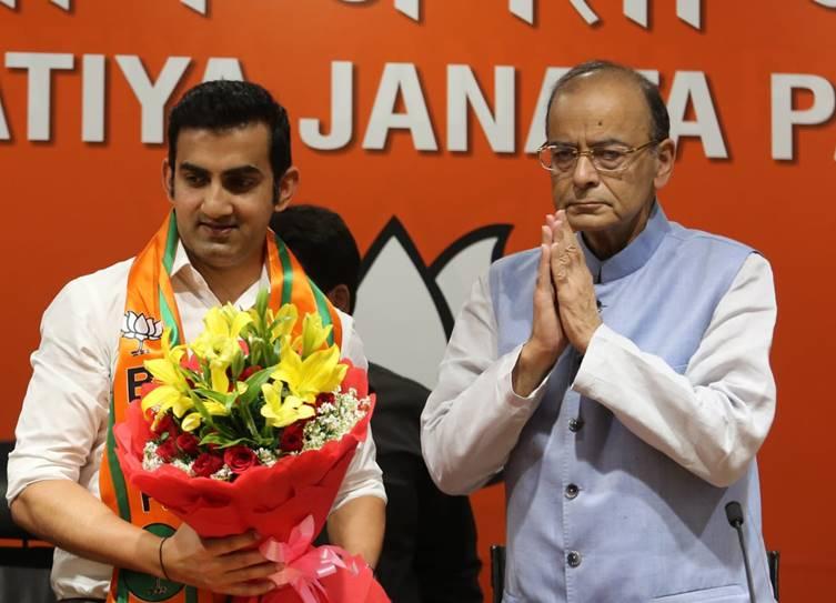 Former Cricket Player Gautam Gambhir Joins BJP