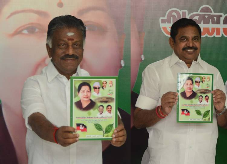 aiadmk election manifesto 2019