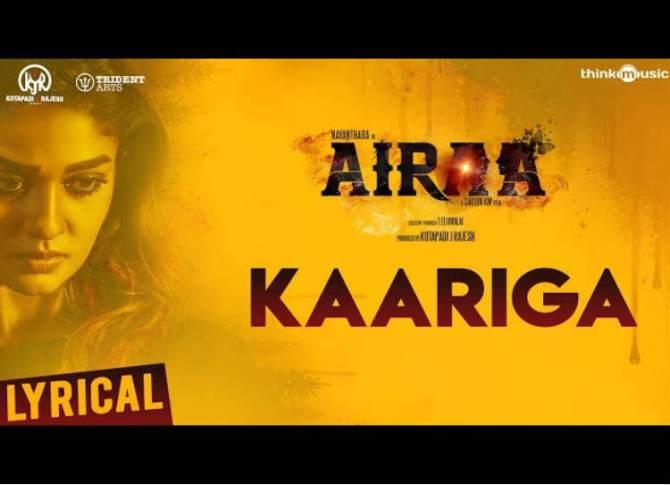 Airaa Second Single Kaariga