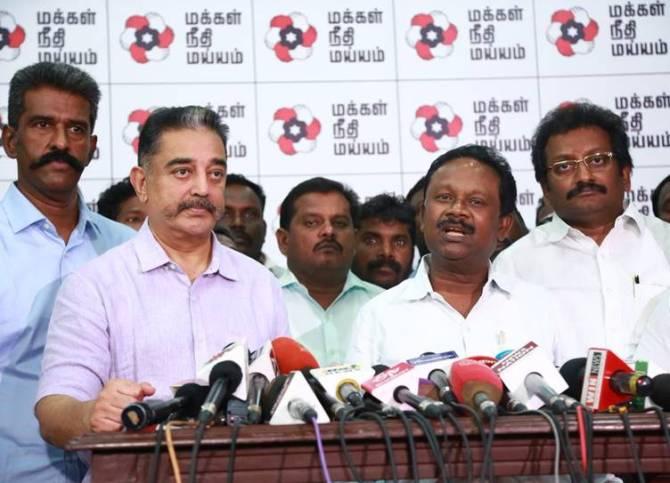 General Election 2019 Makkal Needhi Maiam Candidates list