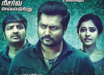 This Week release - Tamil cinema