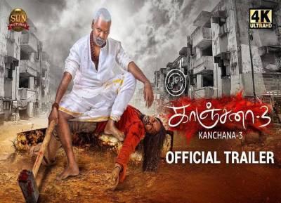 Raghava Lawrence's Kanchana 3 Trailer