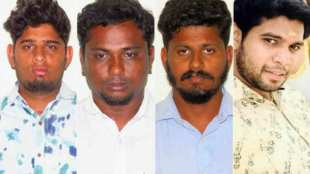 Pollachi Sexual Abuse Case Live Updates