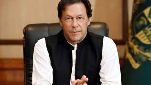 Nobel Peace Prize, Imran Khan, Pakistan Prime Minister