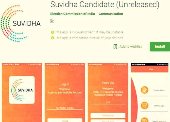 General Election 2019 Google Apps and Websites