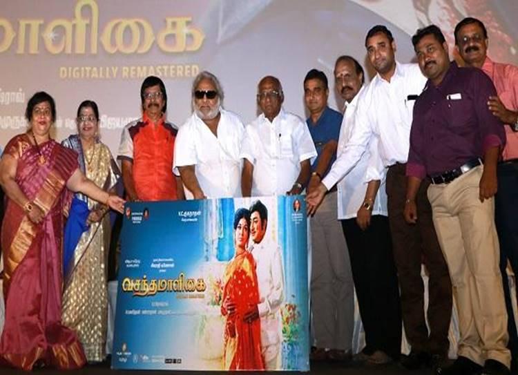 Vasantha Maaligai digital trailer release