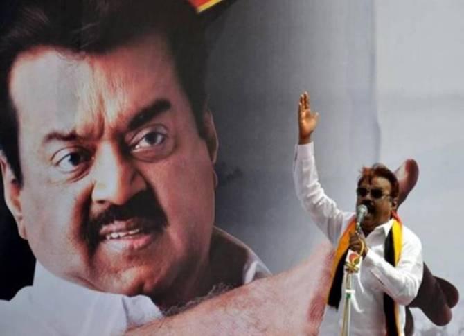DMDK leader Vijayakanth Campaign today