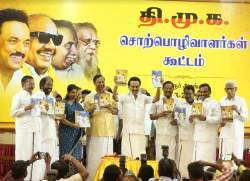 DMK Election Manifesto 2019