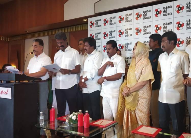 bjp congress to release tamilnadu candidates list today live updates - மக்கள் நீதி மய்யம் வேட்பாளர்கள் பட்டியல்