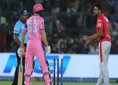 Ashwin Mankads Buttler ICC Rules IPL 2019 - Mankading என்றால் என்ன? அஷ்வின் செய்தது சரியா?