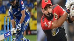 RCB vs MI 2019, Mumbai Indians vs Royal Challengers Bangalore