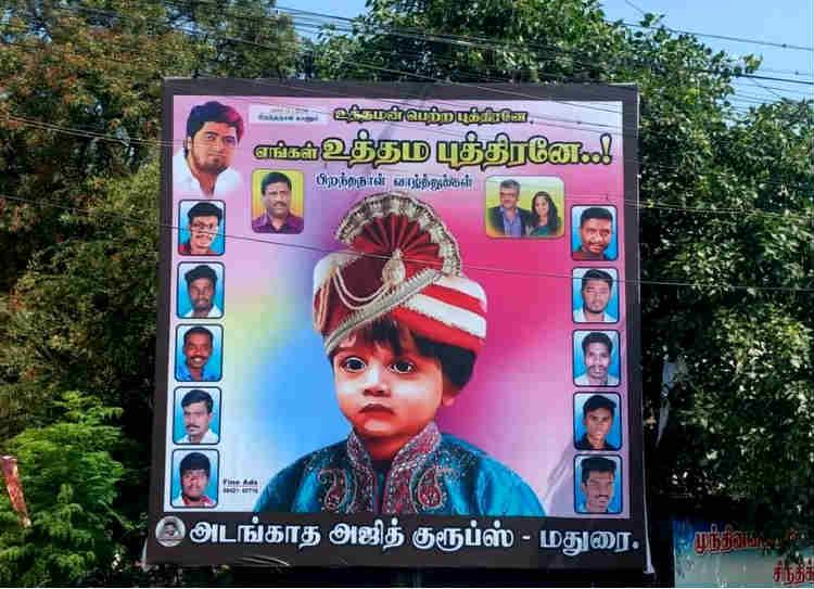 aadhvik birthday, அஜித் மகன் ஆத்விக்