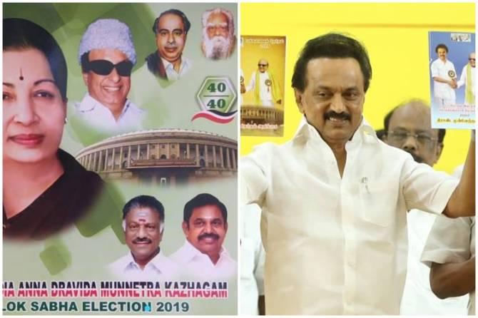 DMK Manifesto 2019, Election Manifestos review, 2019 மக்களவைத் தேர்தல் அறிக்கை
