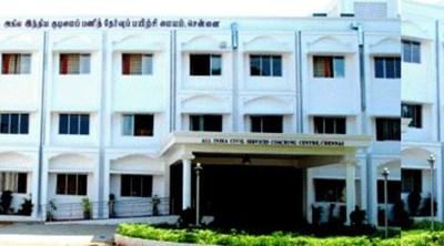 Civil service coaching centre