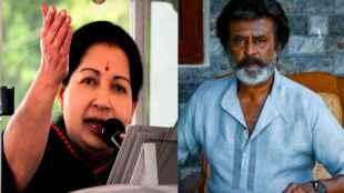 bomb threat to rajinikanth and jayalalithaa house, வெடிகுண்டு மிரட்டல்