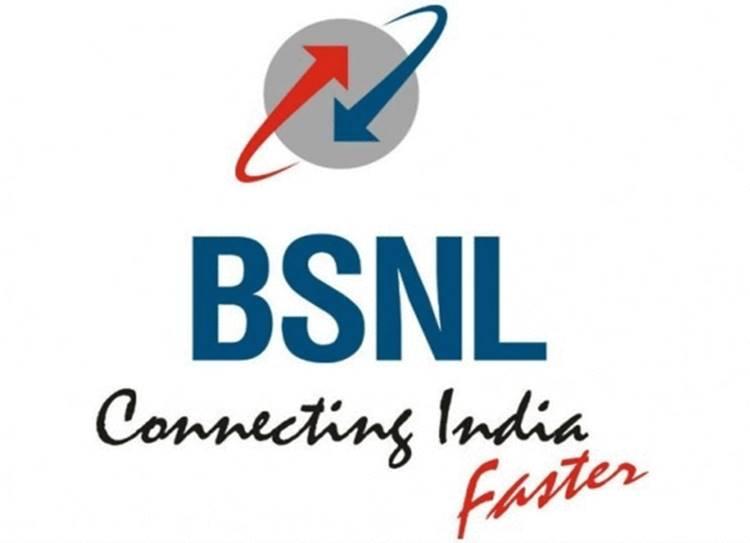 BSNL Rs 1699 annual prepaid plan