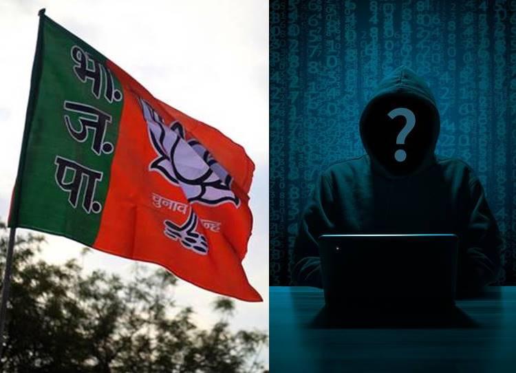 bjp website hacked : BJP site defaced by hackers, goes offline