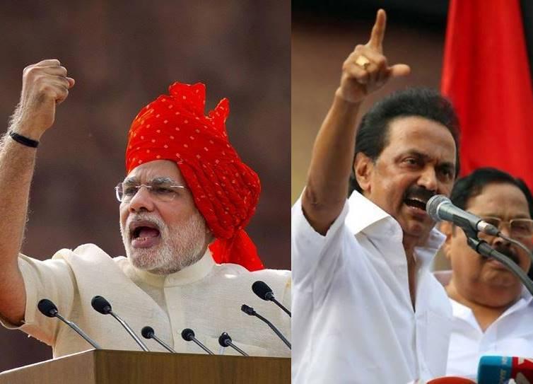 Narendra Modi Visits Tamil Nadu