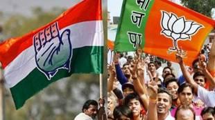 congress vs bjp: Political Crisis in Goa