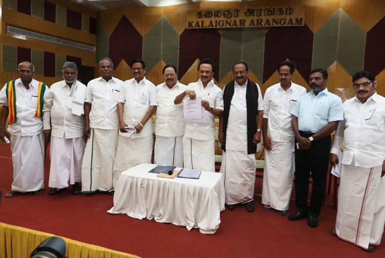 DMK Alliance 2019 List of constituencies, திமுக கூட்டணி தொகுதிப் பட்டியல்