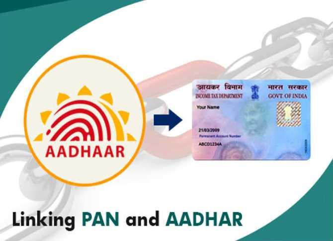 Link Pan Card to Aadhar Card Online