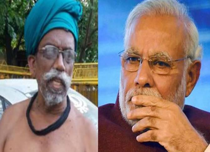 Modi - Ayyakannu