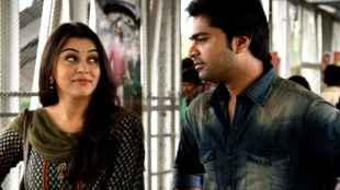 simbu to act in hansika movie, நடிகர் சிம்பு