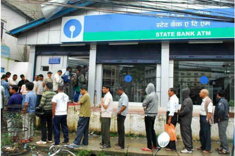 Bank officer Strike - Atm Cash Crunch in Sep 26 27